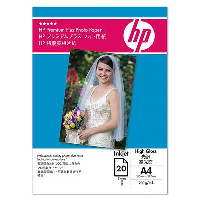 HP Premium Plus High-gloss 280 g/m²-10 x 15 cm plus tab/25 sht 2-pack photo paper