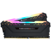 Corsair Vengeance CMW32GX4M2Z3200C16 memory module 32 GB DDR4 3200 MHz