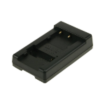 Duracell Plate A5 for DR5517
