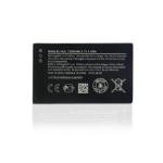 CoreParts MSPP2614 mobile phone spare part Battery