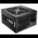 Corsair VS650 650W ATX Black power supply unit