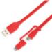 TYLT USB 1 m m/m