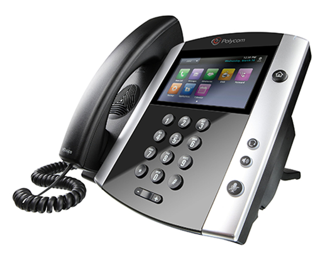 Polycom VVX 600 Wired handset 16lines LCD Black IP phone