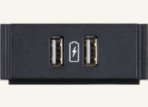 AMX HydraPort HPX-N102-USB-PC - outlet Black outlet box