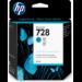 HP 728 Original Cyan