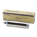 Xerox 016-1664-00 Transfer-kit, 80K pages