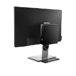 DELL 575-BCHH monitor mount / stand