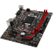 MSI H310M GAMING PLUS Intel H310 LGA 1151 (Socket H4) microATX motherboard