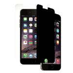 Fellowes PrivaScreen Frameless iPhone 6 Plus