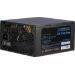 Inter-Tech CP-750W Plus 750W ATX Black power supply unit