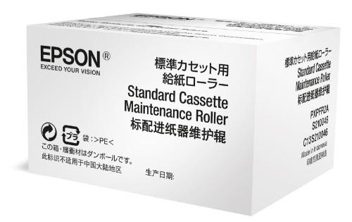 Epson C13S210048 Service-Kit