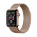 Apple Watch Series 4 reloj inteligente Oro OLED Móvil GPS (satélite)