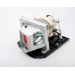 Optoma SP.8MQ01GC01 lámpara de proyección 230 W