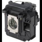 Epson Lamp - ELPLP64 - EB-D6155W/D6250