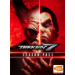 Nexway Tekken 7 - Season Pass PC Español