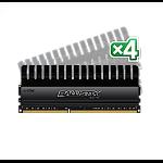 Crucial 16GB DDR3 2133 4GB DDR3 2133MHz memory module