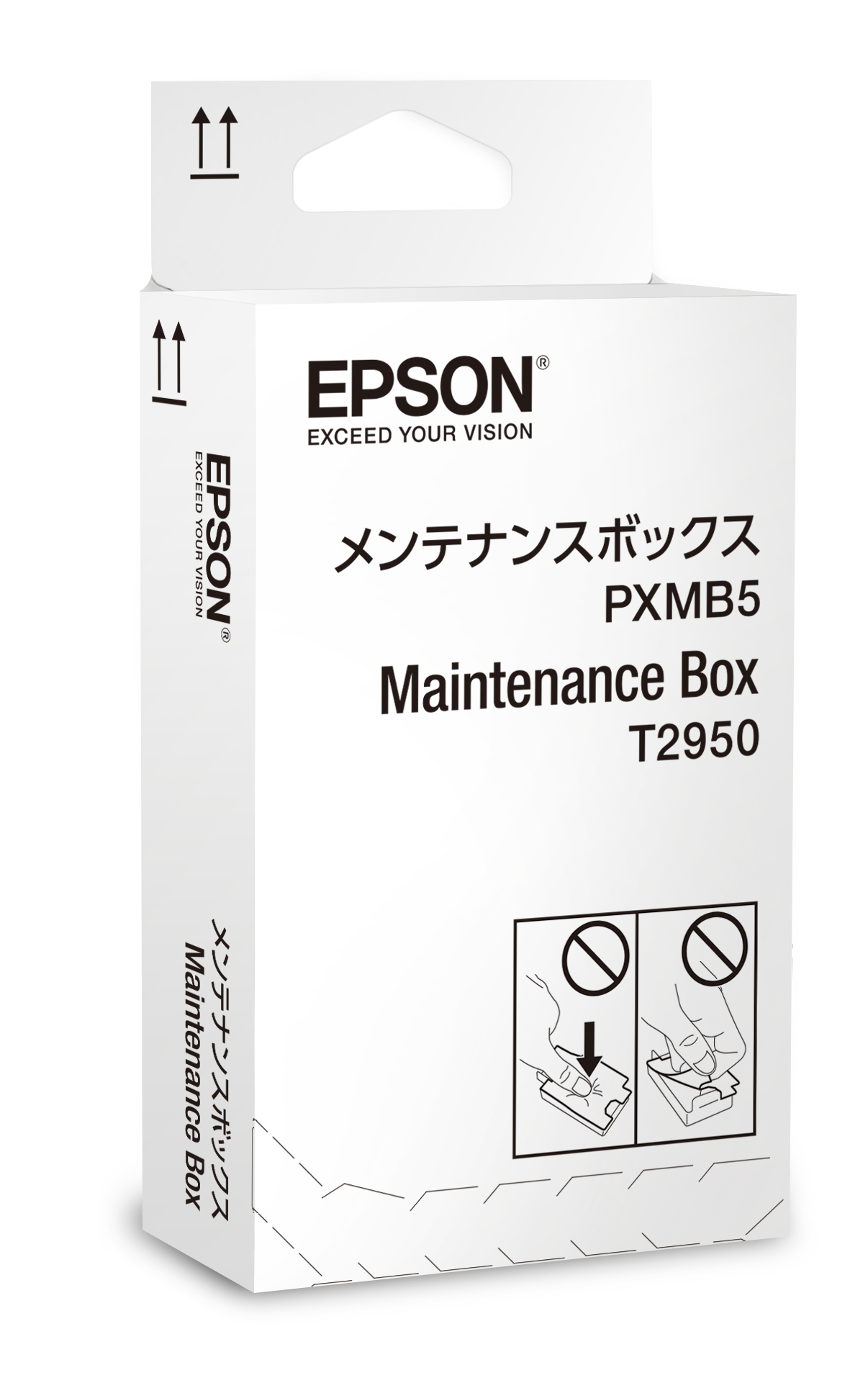 Epson WorkForce WF-100W Series Maintenance Box