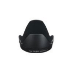 Canon Lens hood EW-83G Black lens hood