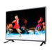 LG 42LY540H LED TV