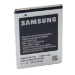 Samsung EB454357VU rechargeable battery