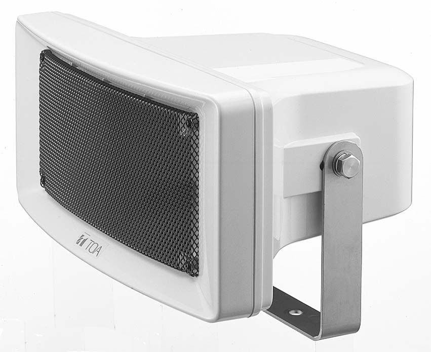 Wide Range Weatherproof Speaker - Cs-154