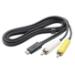 Samsung EA-CB5MA11 camera cable