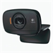 Logitech B525 HD webcam 2 MP 1280 x 720 pixels USB 2.0 Black