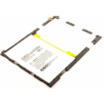 CoreParts MBTAB0029 tablet spare part Battery