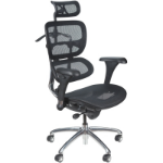 MooreCo 34729 office/computer chair