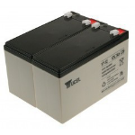 Yuasa UPL0773A Sealed Lead Acid (VRLA) 7Ah 12V UPS battery