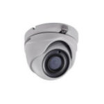 Hikvision Digital Technology DS-2CE56H1T-ITM CCTV security camera Dome Grey 2592 x 1944pixels