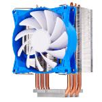 Silverstone AR08 Processor Cooler