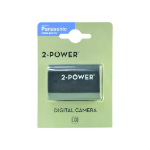 2-Power Digital Camera Battery 7.4v 1600mAh