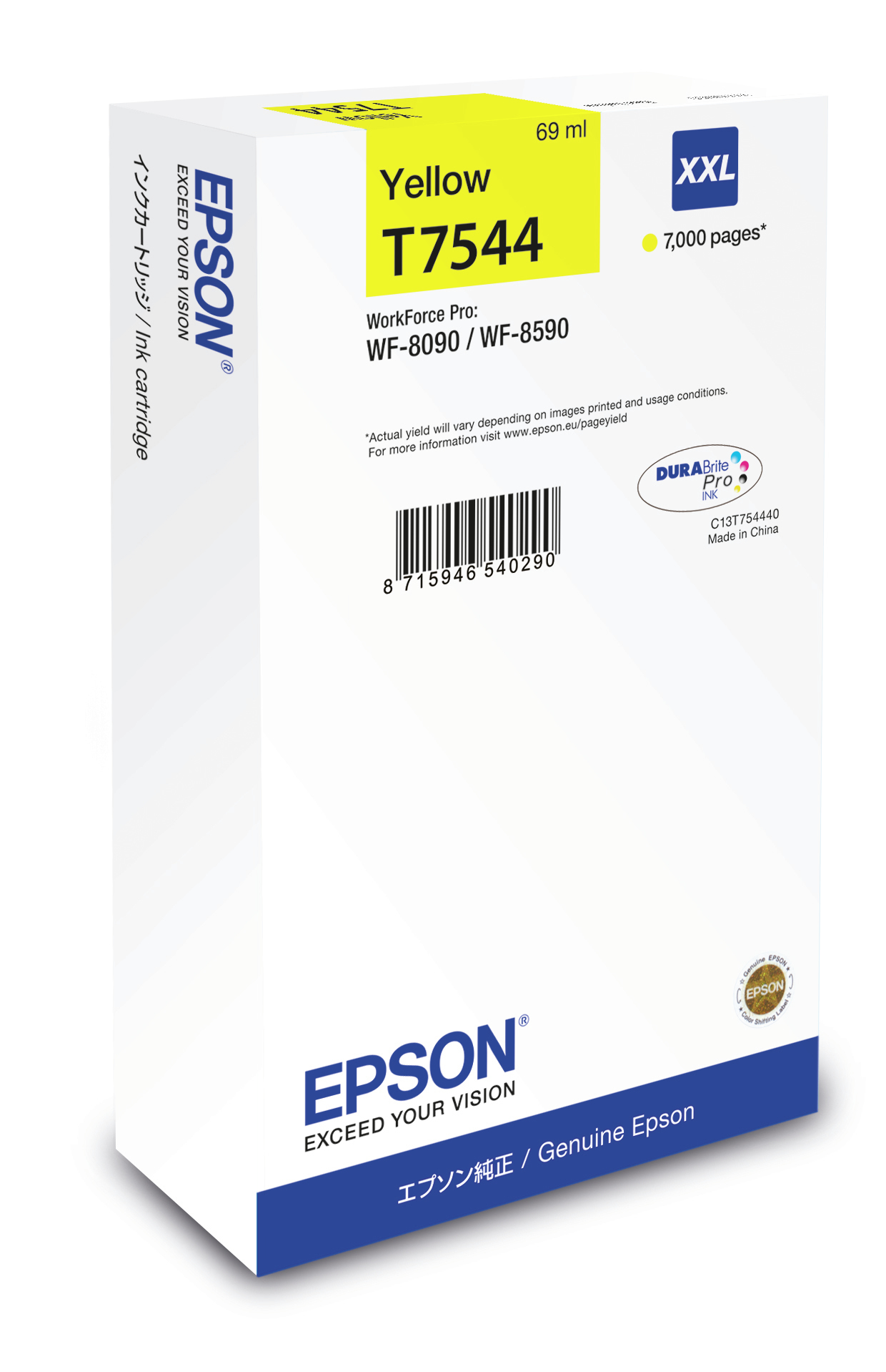 Epson WF-8090 / WF-8590 Ink Cartridge XXL Yellow