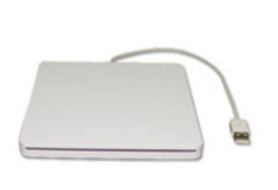MicroStorage MSE-DVDRW/WHITE optical disc drive DVD±RW