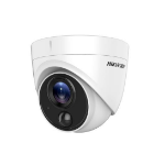 Hikvision Digital Technology DS-2CE71H0T-PIRL CCTV security camera Outdoor Dome 2560 x 1944 pixels Ceiling/wall