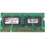 Kingston Technology ValueRAM 512MB DDR2 0.5GB DDR2 533MHz memory module