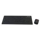 Lenovo Ultraslim Wireless Keyboard & Mouse - Black (0A34066)