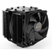 be quiet! Dark Rock Pro 4 Processor Cooler