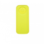 Urban Factory BAT42UF 4400mAh Yellow power bank