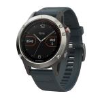 Garmin fēnix 5 Bluetooth 240 x 240pixels Silver sport watch
