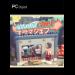 Nexway Automachef, PC vídeo juego Básico Español