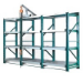 Industrial Furniture & Storage Structures