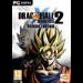 Nexway Dragon Ball Xenoverse 2 - Deluxe Edition vídeo juego PC De lujo Español