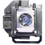 V7 VPL2161-1N 230W P-VIP projector lamp