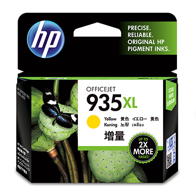 HP 935XL High Yield Yellow Original Ink Cartridge Amarillo 1 pieza(s)