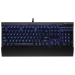 Corsair K70 LUX USB QWERTY UK English Black