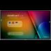 "Viewsonic IFP8650-3 interactive whiteboard 2.18 m (86"") 3840 x 2160 pixels Touchscreen Black HDMI"