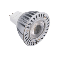 CED COB MR16 12V 5W 3000K LAMP