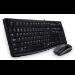 Logitech MK120 teclado USB Hebreo Negro